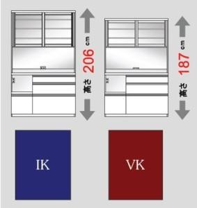 IK/VKシリーズ高さ