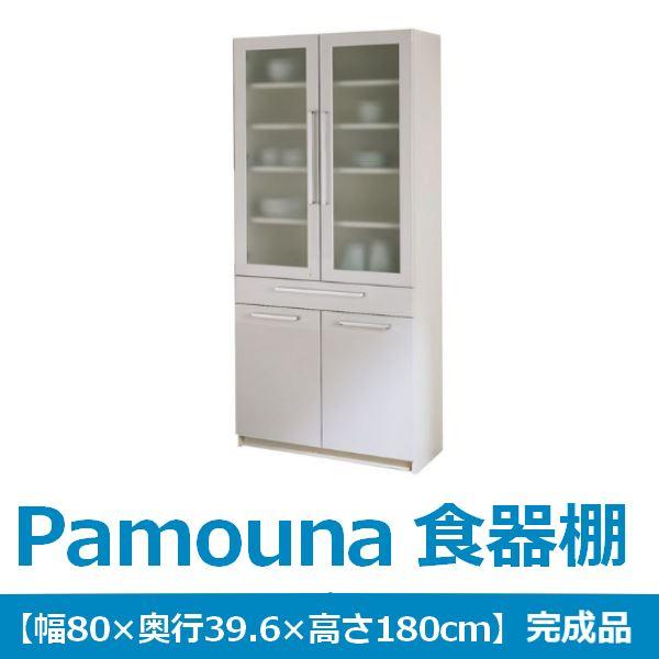 パモウナ食器棚GS-S800K