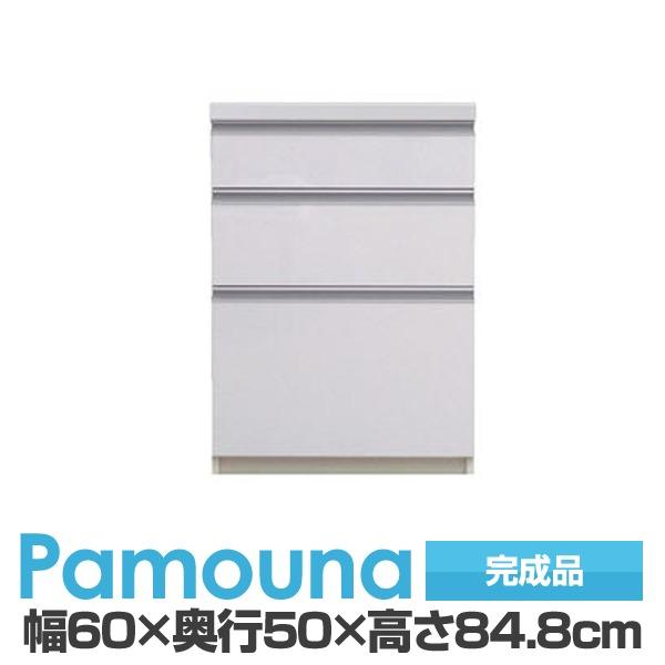 パモウナ食器棚IK-600K【下台のみ】
