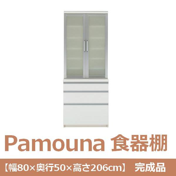 パモウナ食器棚IK-800K