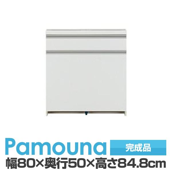 パモウナIK-801下台