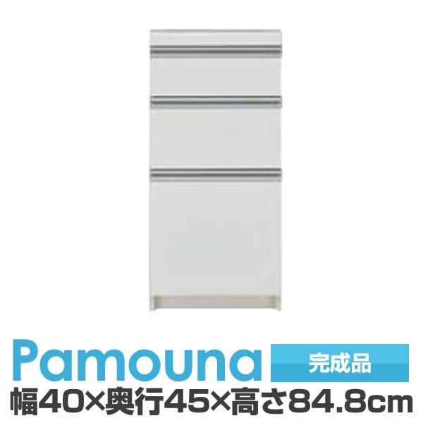 パモウナ 食器棚カウンターIK-S400K【下台】