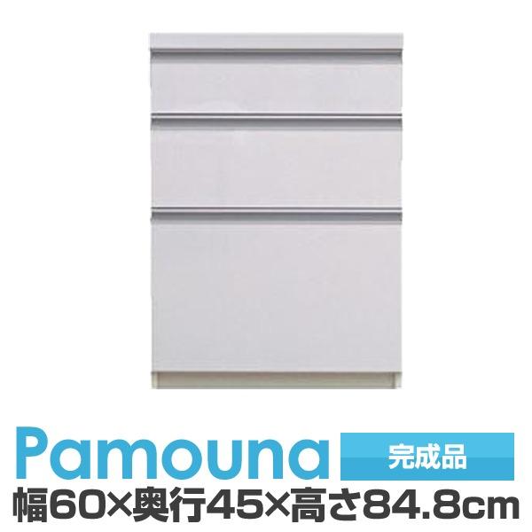 パモウナ 食器棚カウンターIK-S600K【下台】