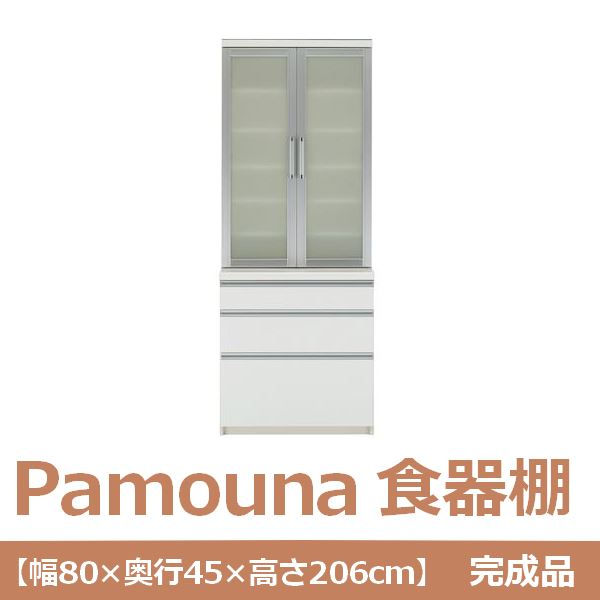 パモウナ食器棚 IK-S800K