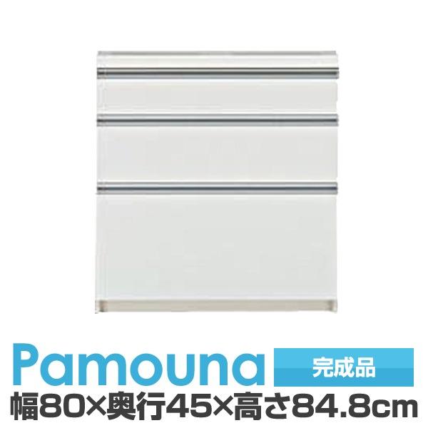 パモウナ 食器棚カウンターIK-S800K【下台】