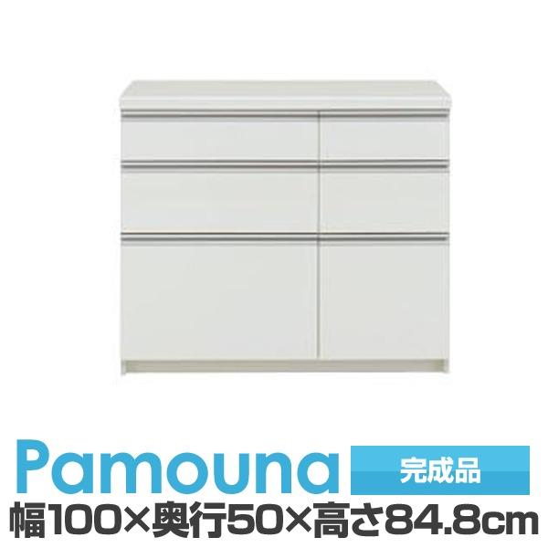 パモウナ食器棚IKA-1000R【下台のみ】