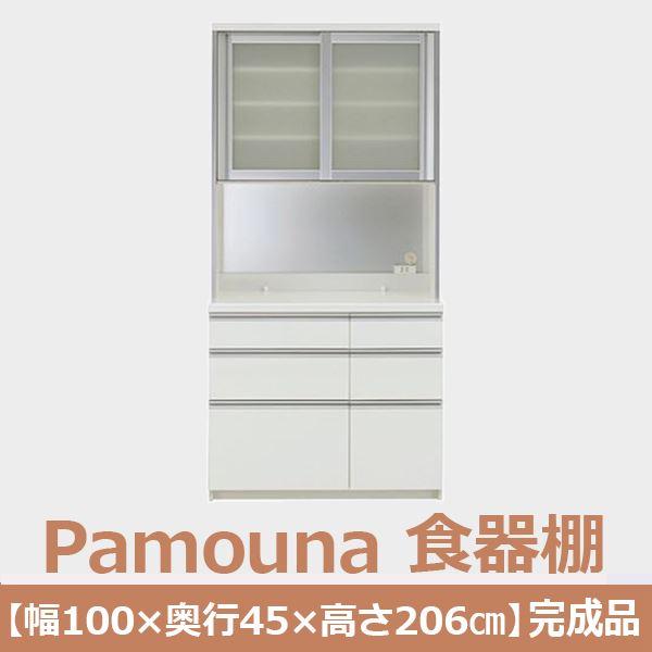 パモウナ 食器棚 IKA-S1000R