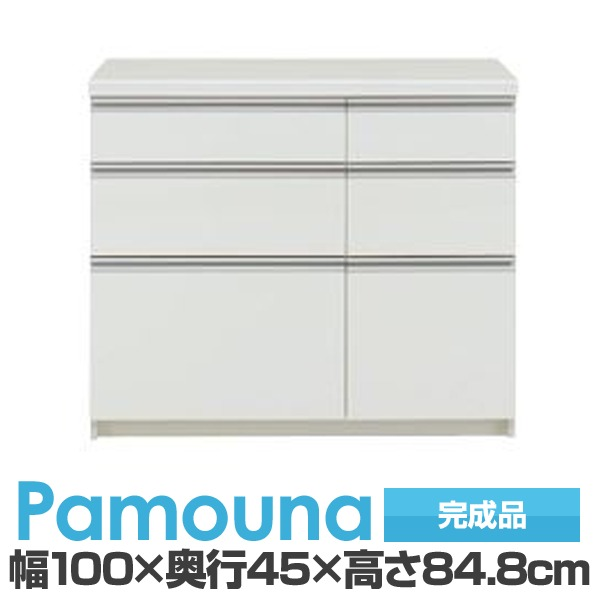 パモウナIKA-S1000R【下台のみ】