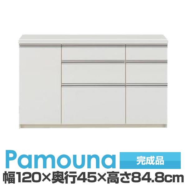 パモウナ 食器棚カウンター IKA-S1200R【下台】