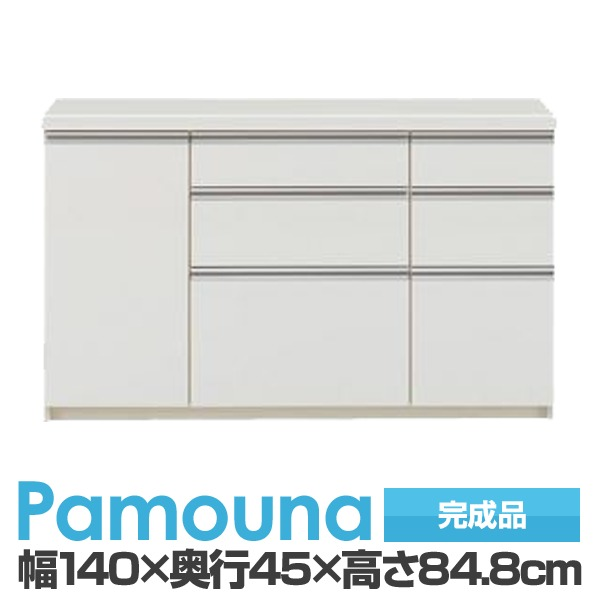 パモウナ 食器棚カウンターIKA-S1400R【下台】