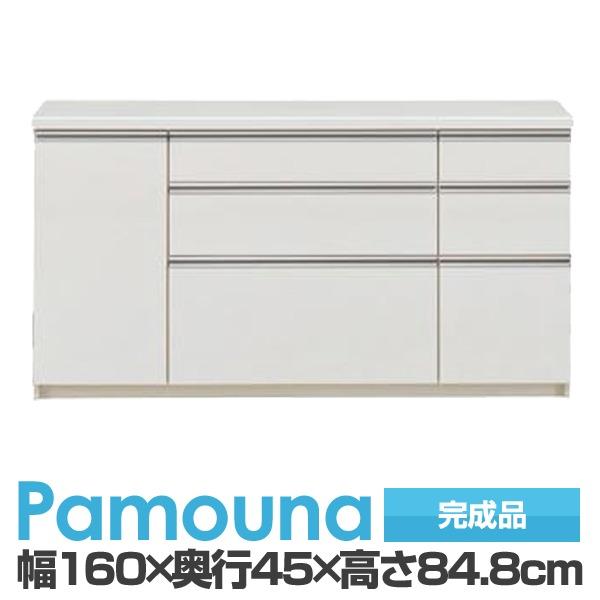 パモウナ 食器棚カウンターIKA-S1600R【下台】