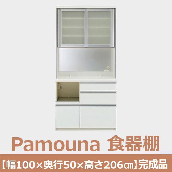 パモウナ 食器棚 IKL-1000R