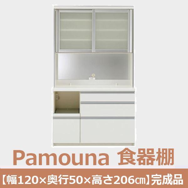 パモウナ IKL-1200R