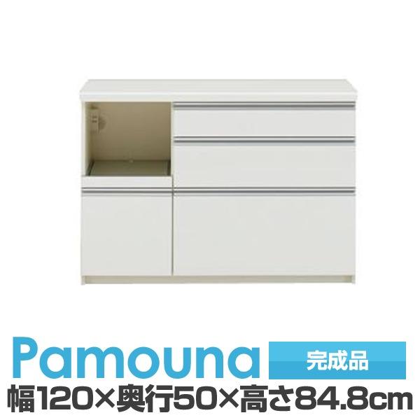 パモウナ食器棚 IKL-1200R【下台のみ】
