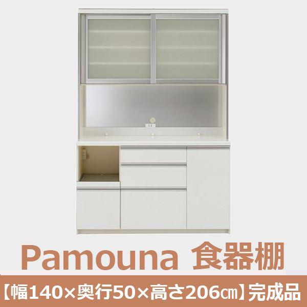 パモウナ 食器棚IKR-S1400R