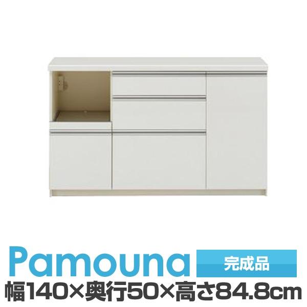 パモウナ食器棚IKL-1400R【下台のみ】