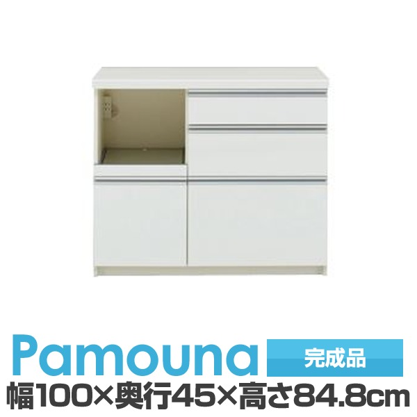 パモウナIKL-S1000R