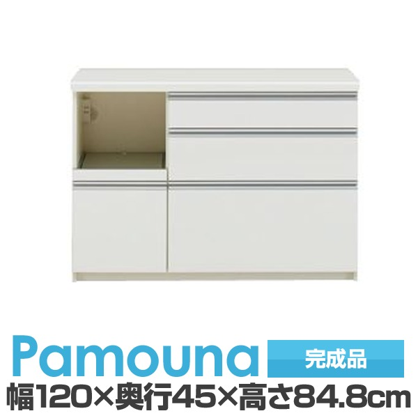 パモウナ 食器棚カウンター  IKL-S1200R【下台】