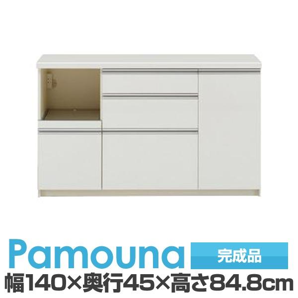 パモウナ 食器棚カウンターIKL-S1400R【下台】