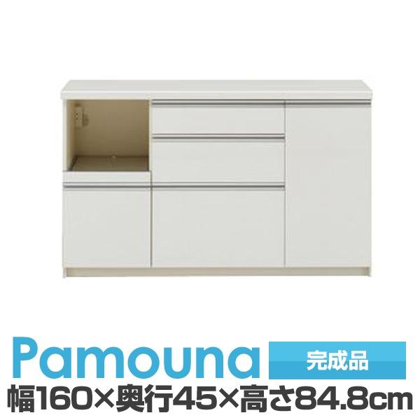 パモウナ 食器棚カウンターIKL-S1600R【下台】