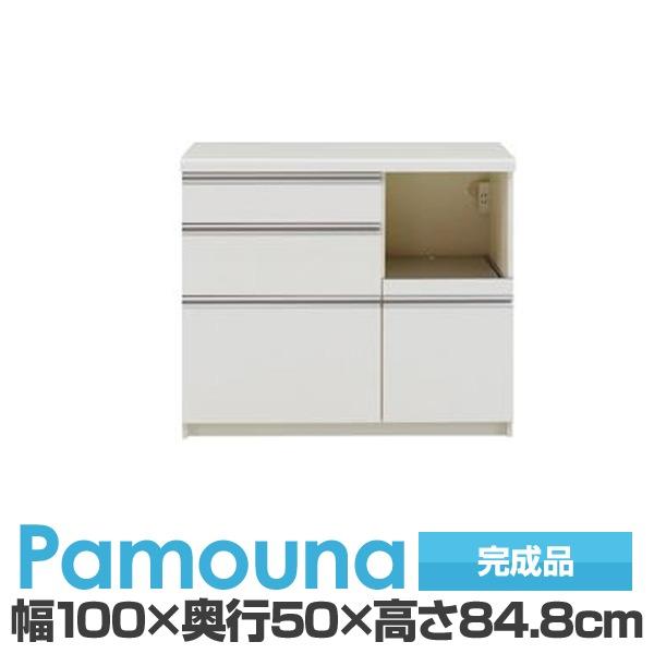 パモウナ食器棚IKR-1000R【下台のみ】