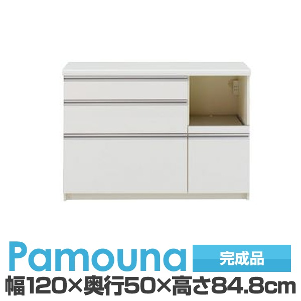 パモウナ IKR-1200R【下台のみ】