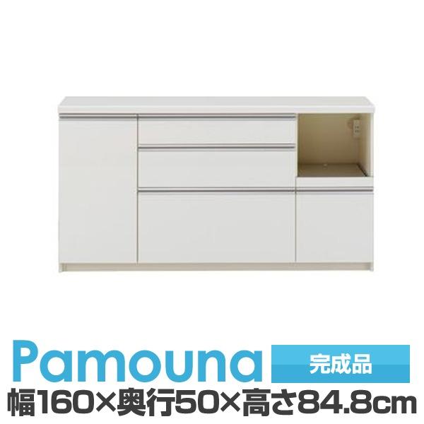 パモウナIKR-1600R【下台のみ】