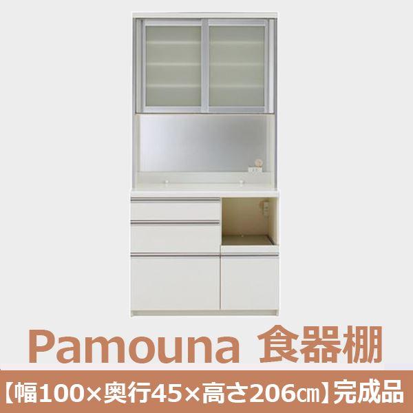 パモウナ 食器棚IKR-S1000R