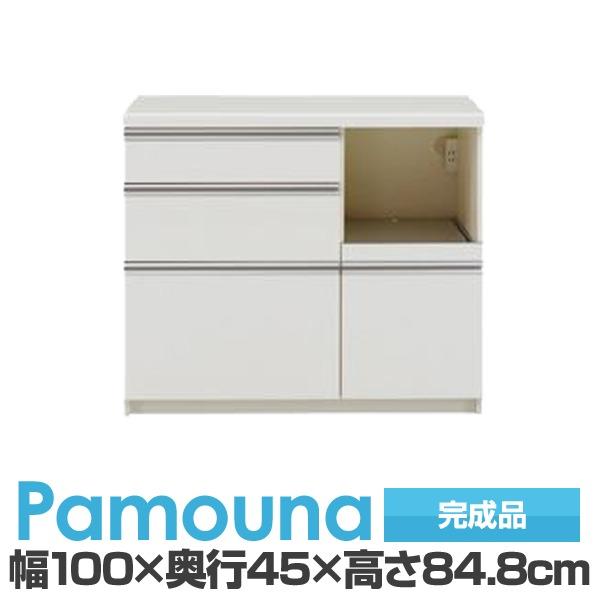 パモウナ 食器棚カウンターIKR-S1000R【下台】