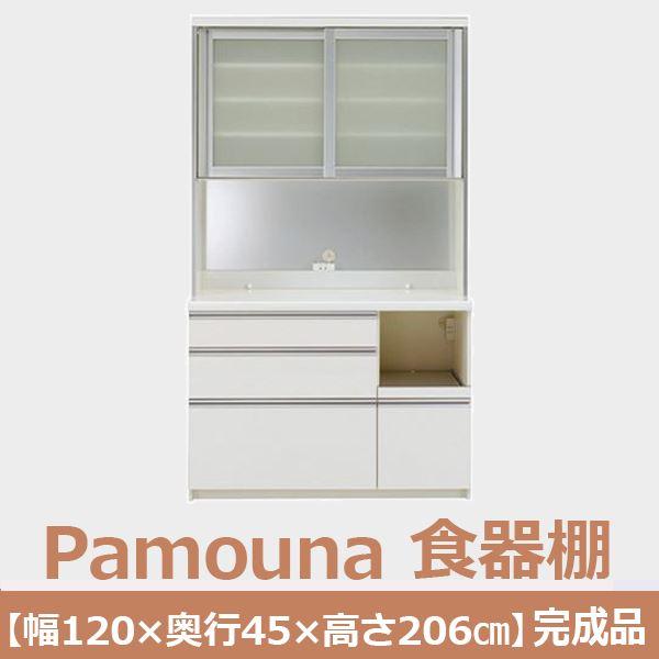 パモウナ 食器棚IKR-S1200R