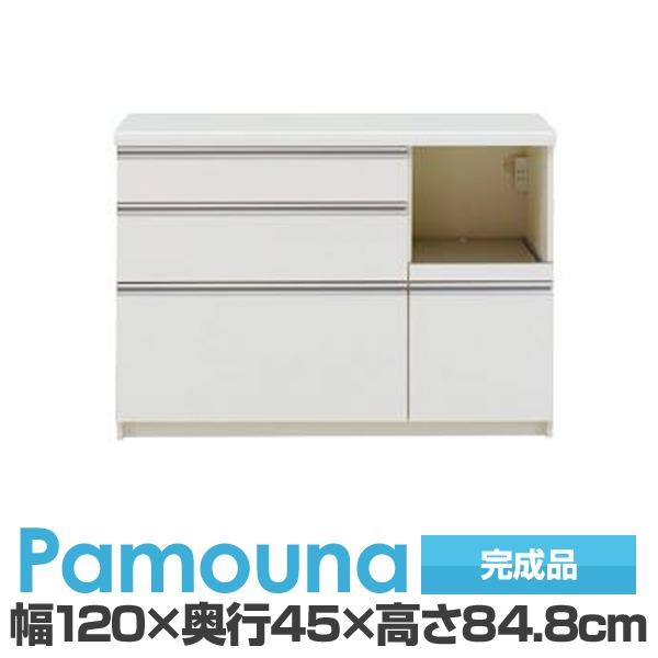 パモウナ 食器棚カウンターIKR-S1200R【下台】