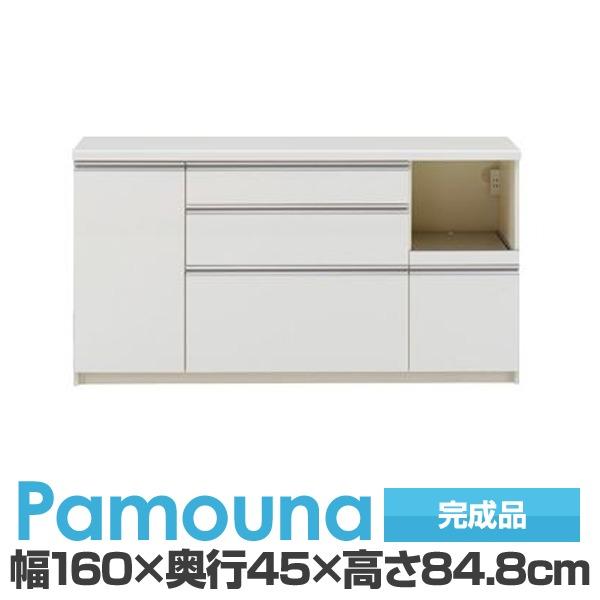 パモウナ 食器棚カウンターIKR-S1600R【下台】