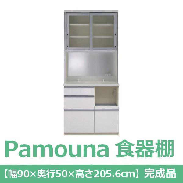 パモウナ 食器棚LU-900R