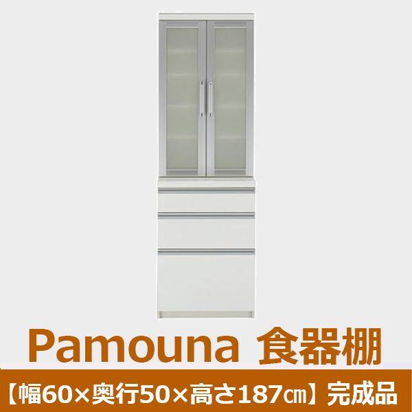 パモウナVK-600K
