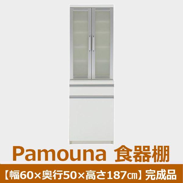 パモウナ 食器棚VK-601K