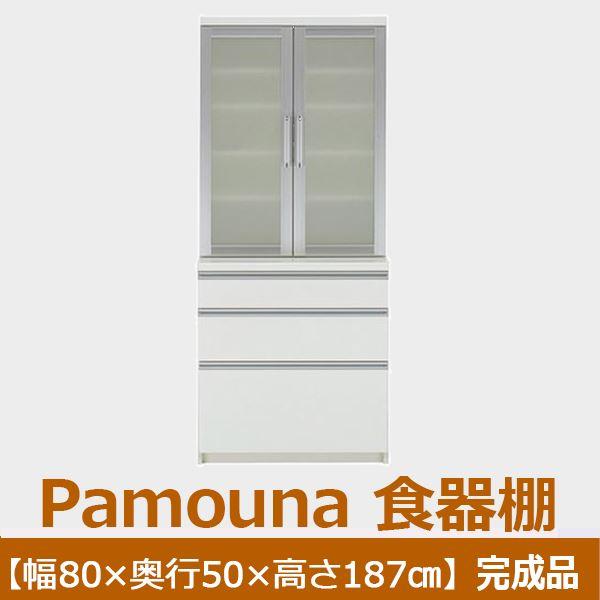 パモウナ 食器棚 VK-800K
