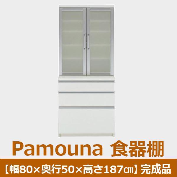 パモウナ 食器棚VK-801K