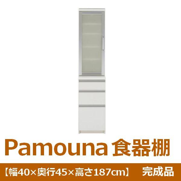 パモウナ食器棚VK-S400K