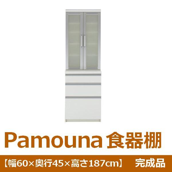 パモウナ 食器棚VK-S600K