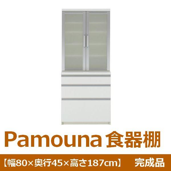 パモウナ 食器棚VK-S800K