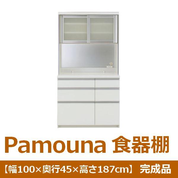 パモウナ食器棚VKA-S1000R