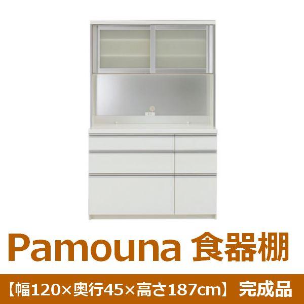 パモウナ食器棚VKA-S1200R