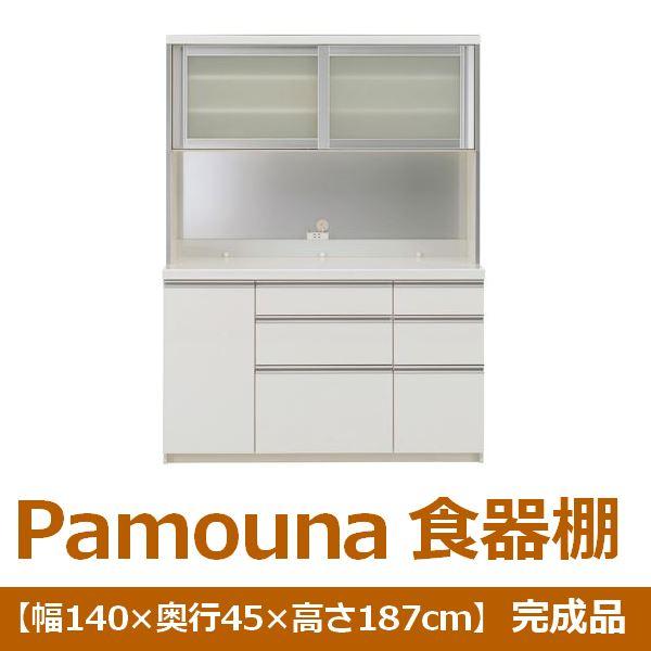 パモウナ食器棚VKA-S1400R