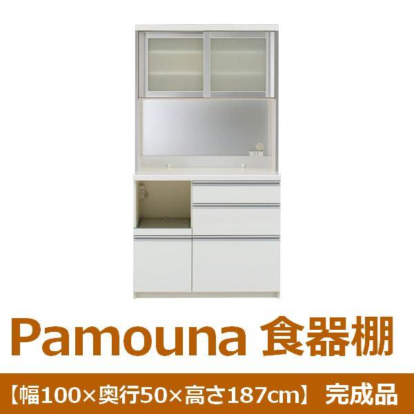 パモウナ食器棚 VKL-1000R