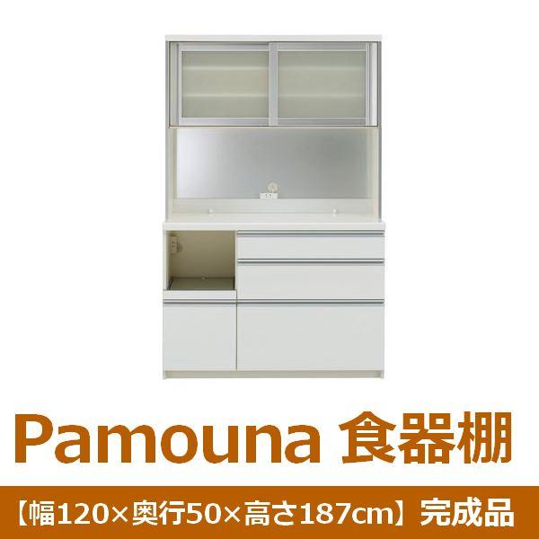 パモウナ食器棚VKL-1200R