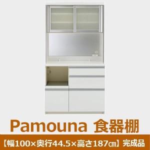 パモウナ VKL-S1000R