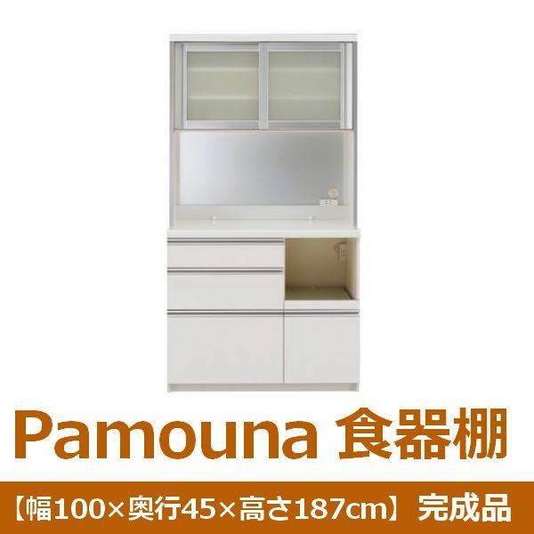 パモウナ 食器棚VKR-S1000R