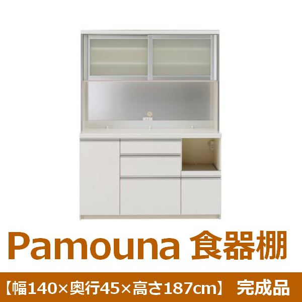 パモウナ食器棚VKR-S1400R
