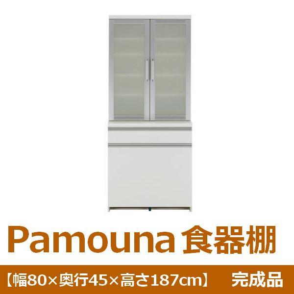 パモウナ食器棚VKS801K