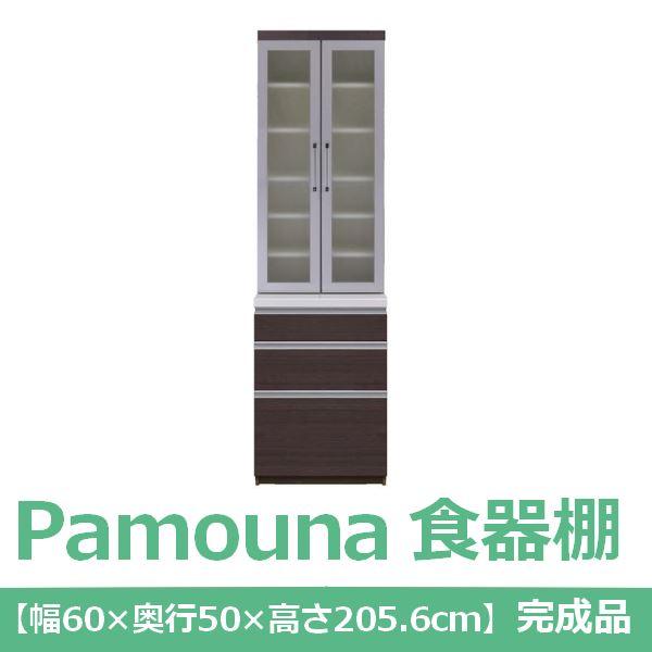 パモウナ 食器棚LU-600K
